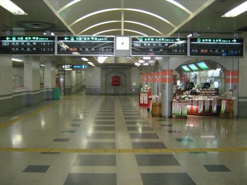 京阪の新発車標増殖中:ホテル&トラベルジャーナル:So-netブログ